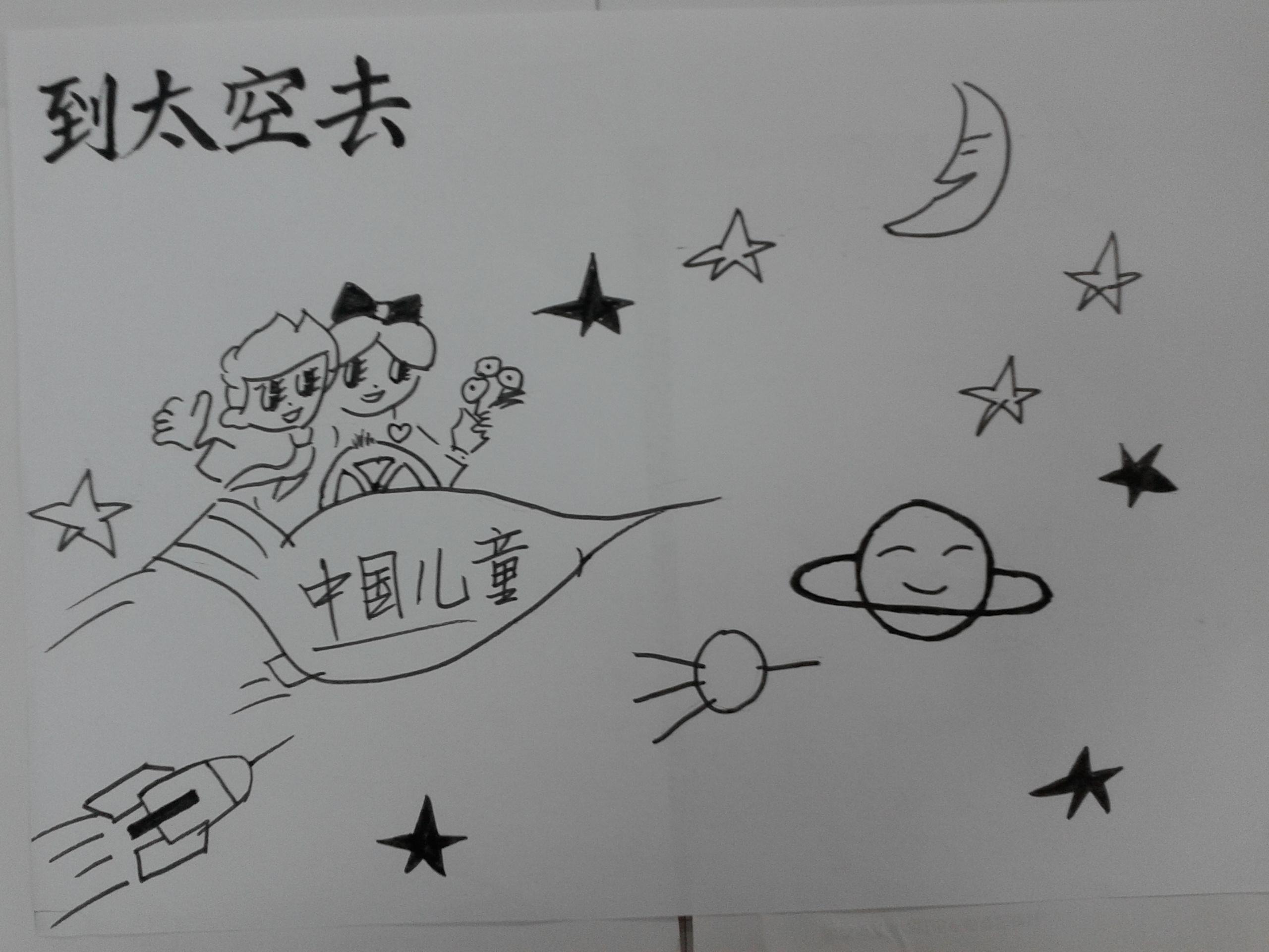 漫画 一句话一首歌 征集活动 活动 未来网红领巾集结号