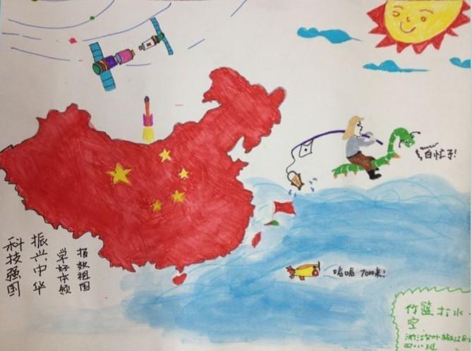 中国地图手绘大赛