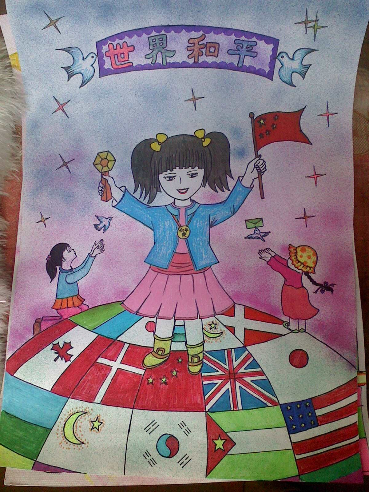 中国梦 我的梦绘画比赛