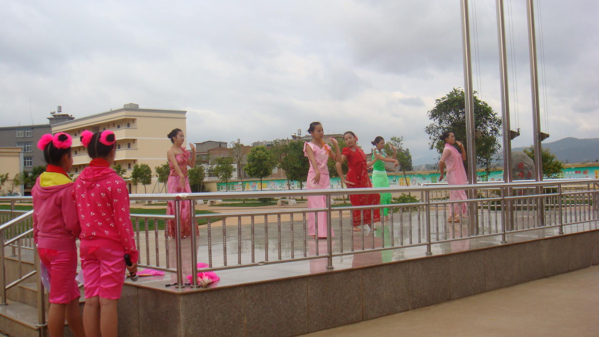 云南省玉溪市红塔区春和街道中所小学开展