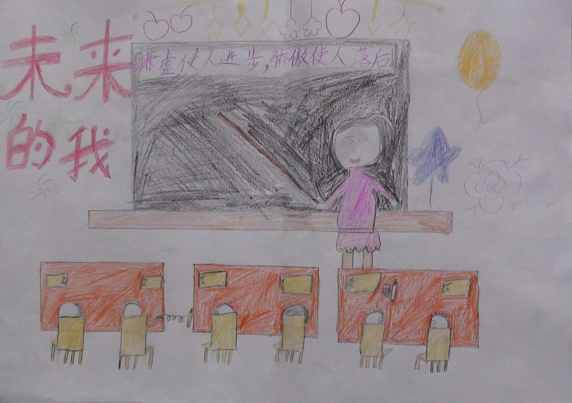 漫游中国未来 梦想秀 我的未来,我的梦 绘画