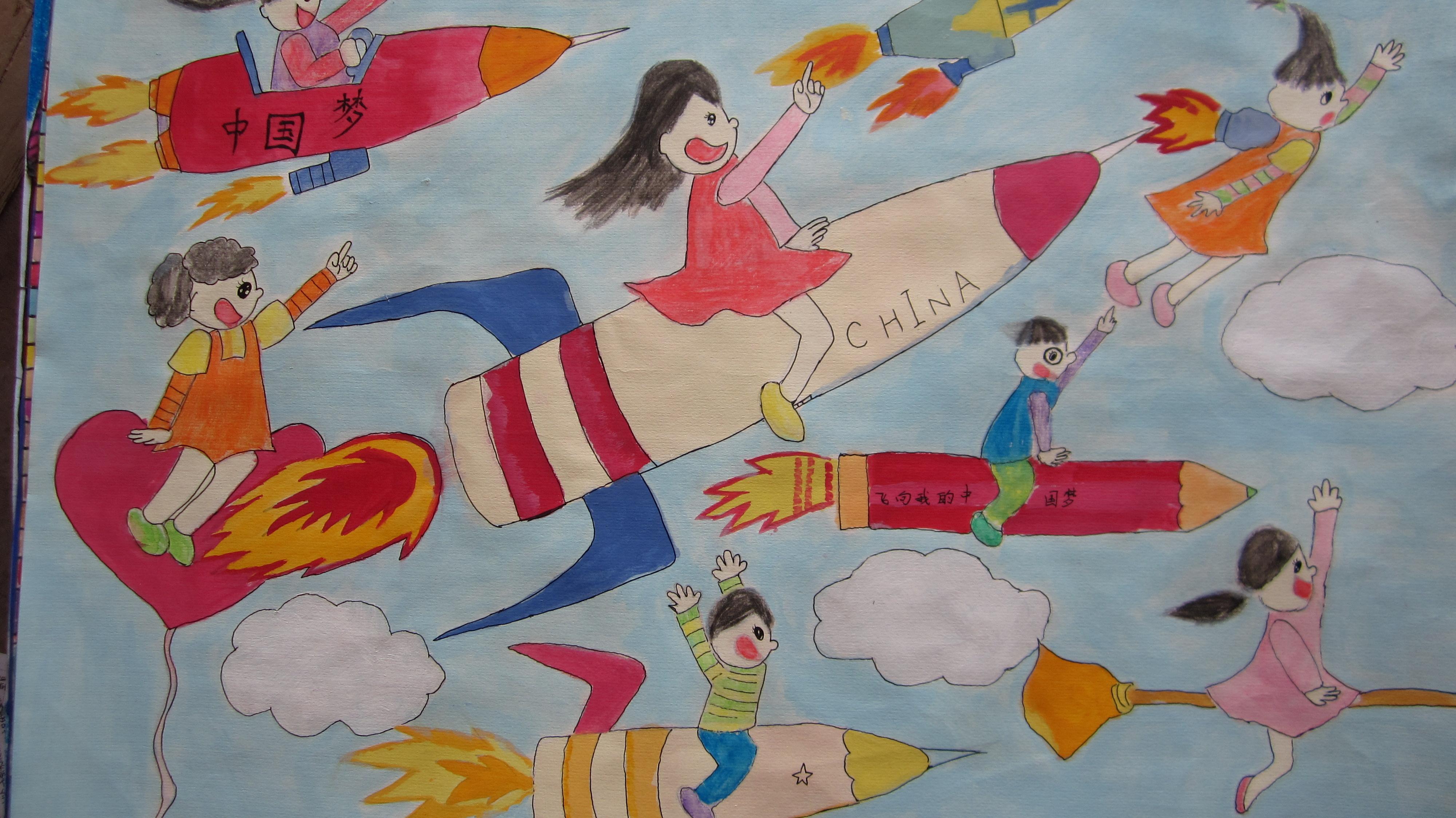 """""""我的中国梦""""学生书画作品"""