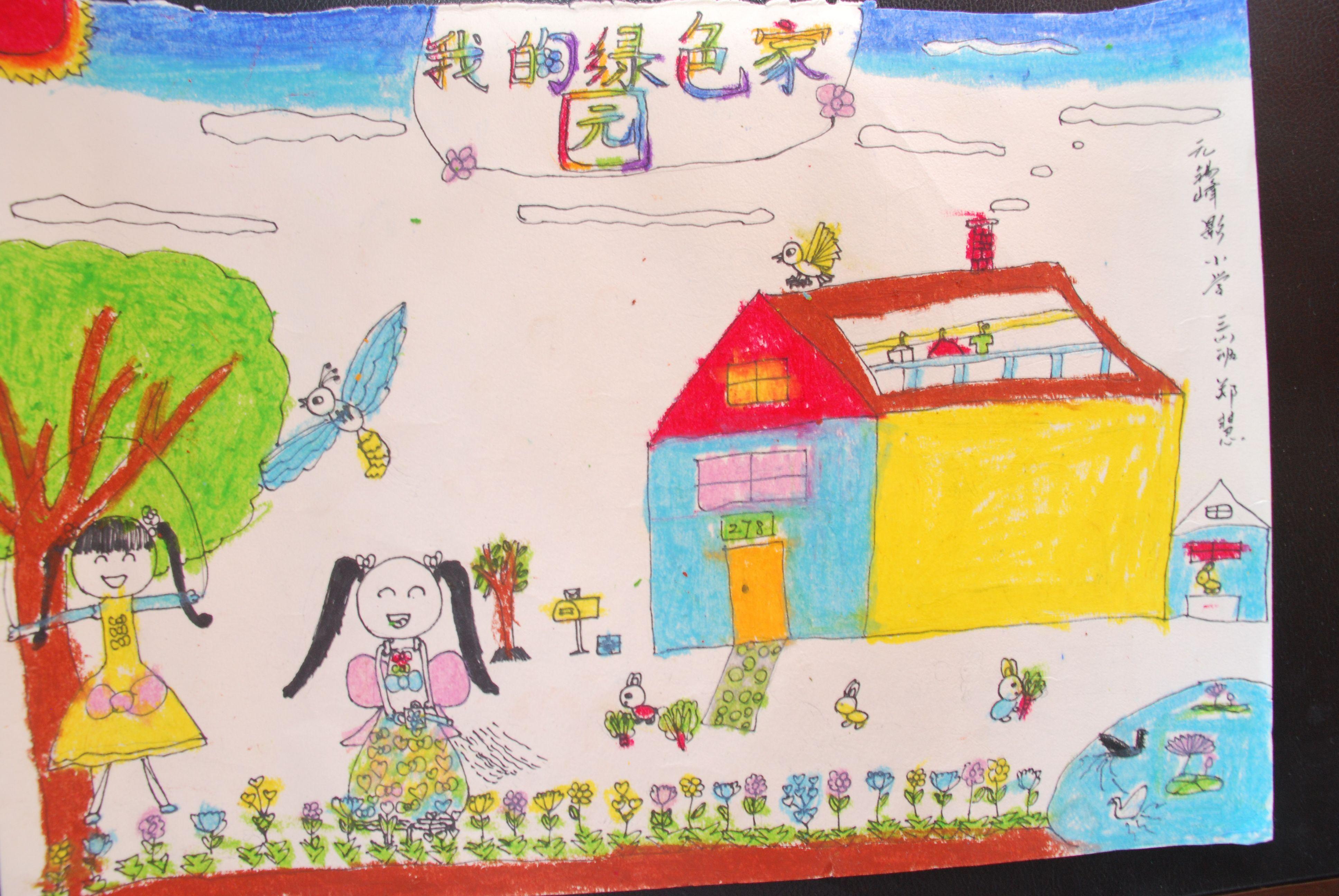 红领巾相约中国梦学生绘画作品