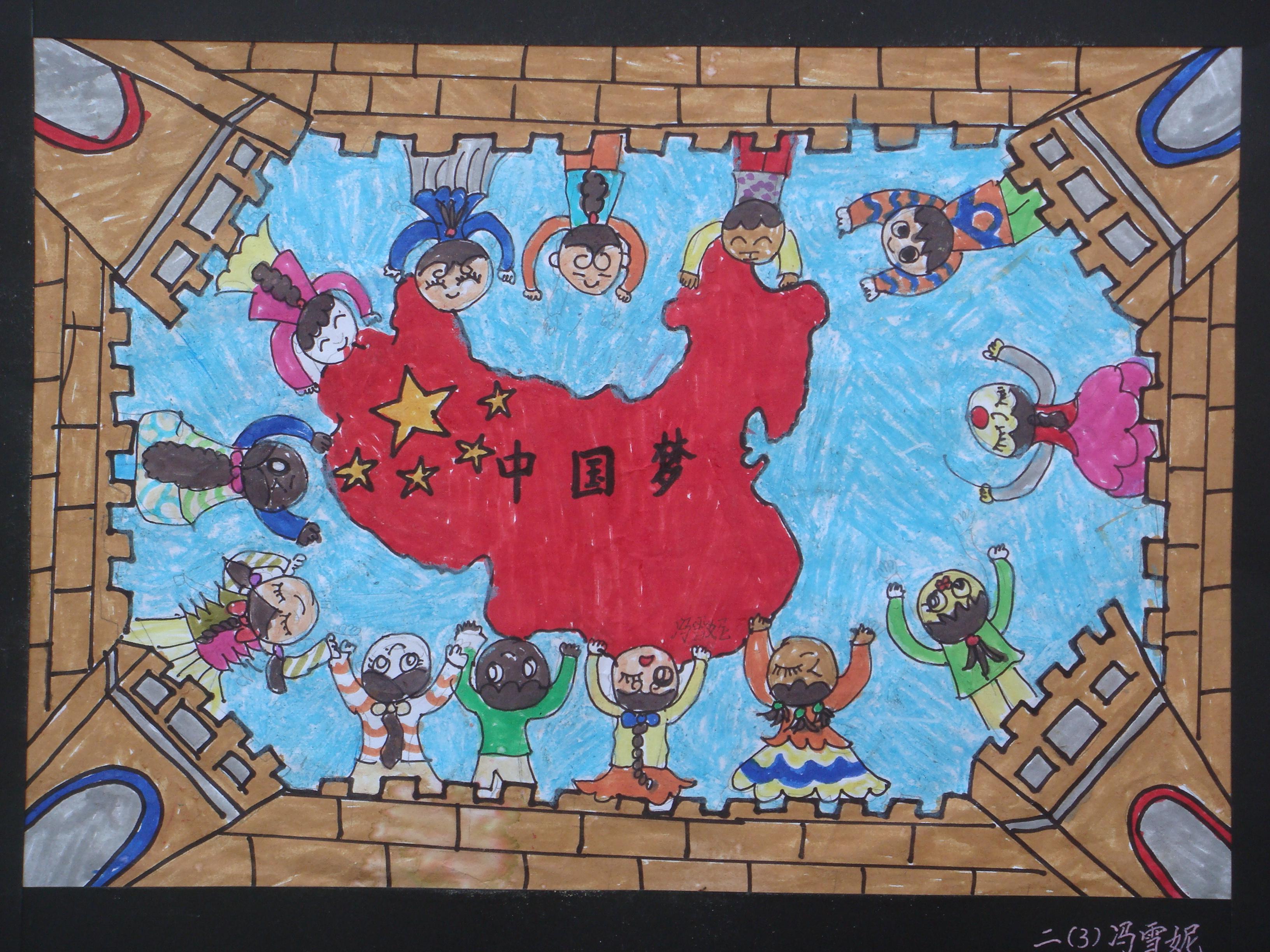 中国梦 主题绘画