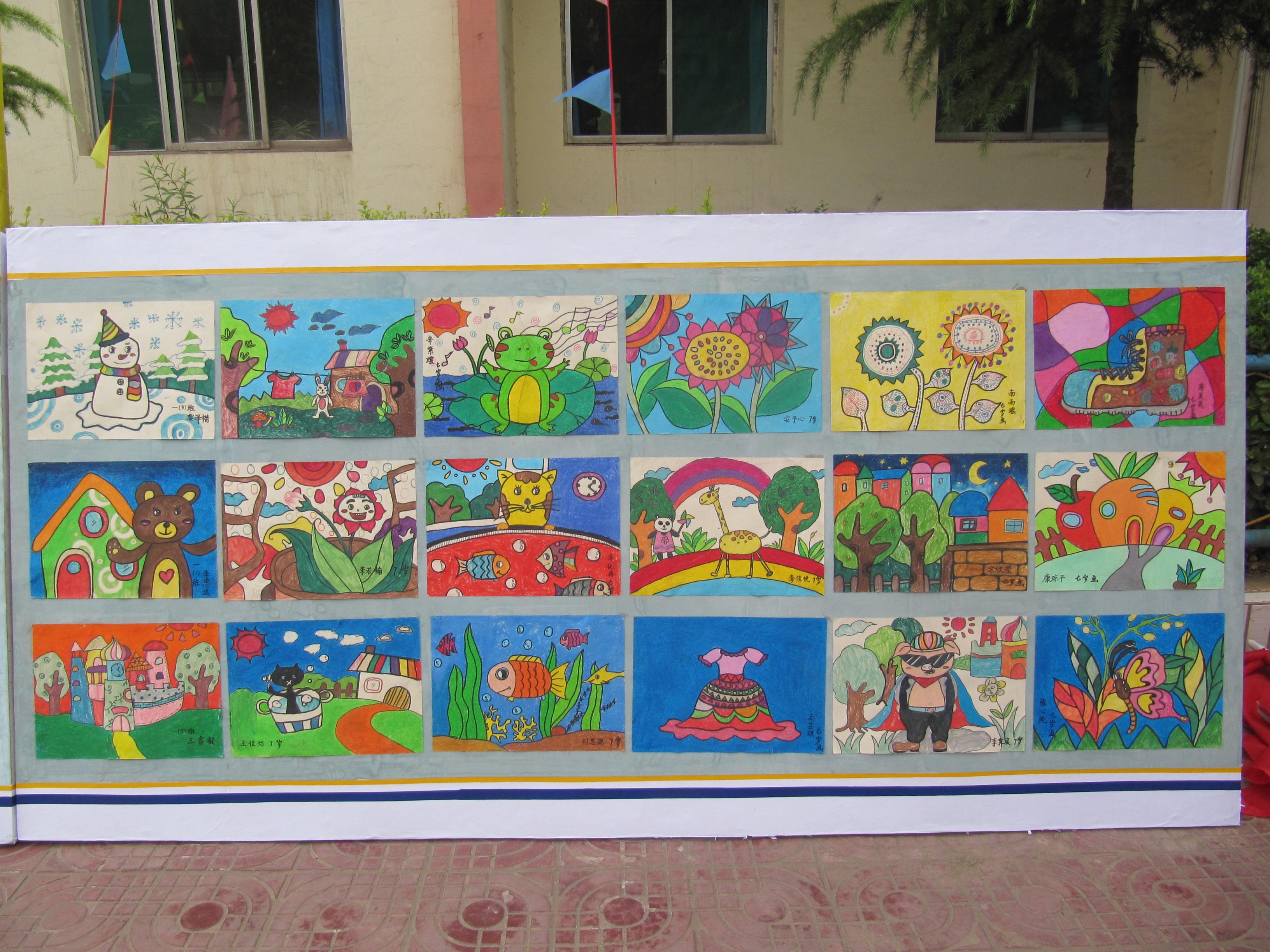红领巾相约中国梦 书画童年,放飞梦想 学生书画展图片