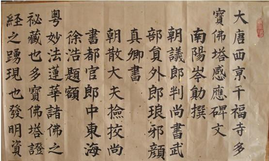 我的中国梦——主题板报书画展