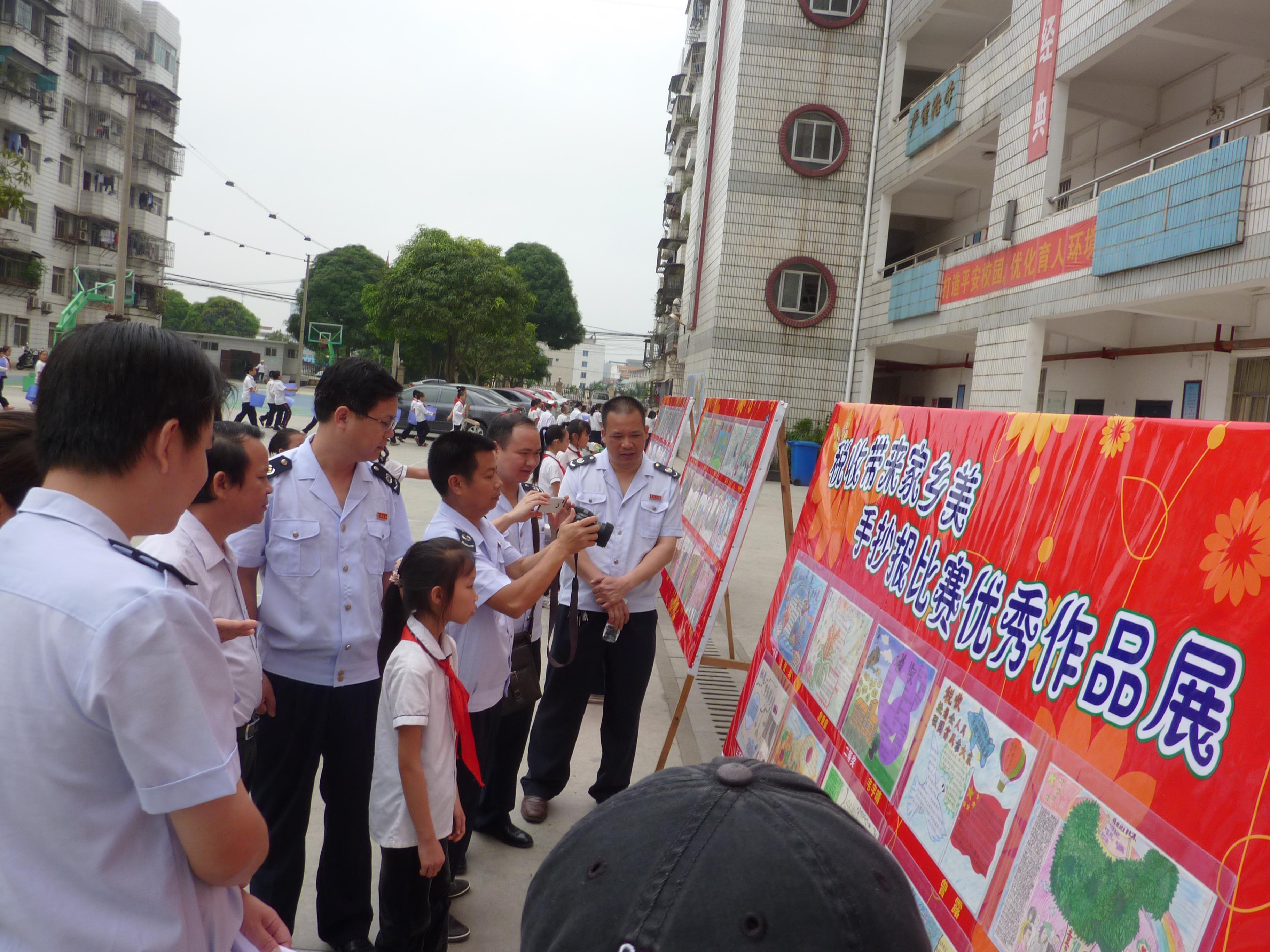 2013年南宁市大沙田小学 描绘中国梦 税收带来家乡美 手抄报活动