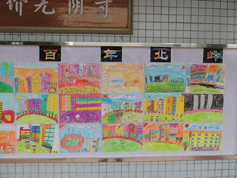 珠海市北岭小学举行迎百年校庆,展北岭语文答案小学专业知识及试题风采图片