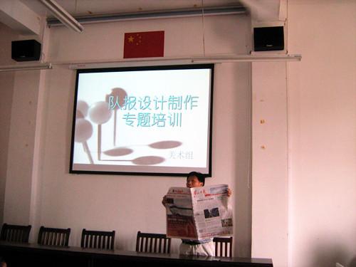 """海阳一小开展""""积聚成长正能量 雏鹰放飞中国梦""""队报设计专题培训活动"""