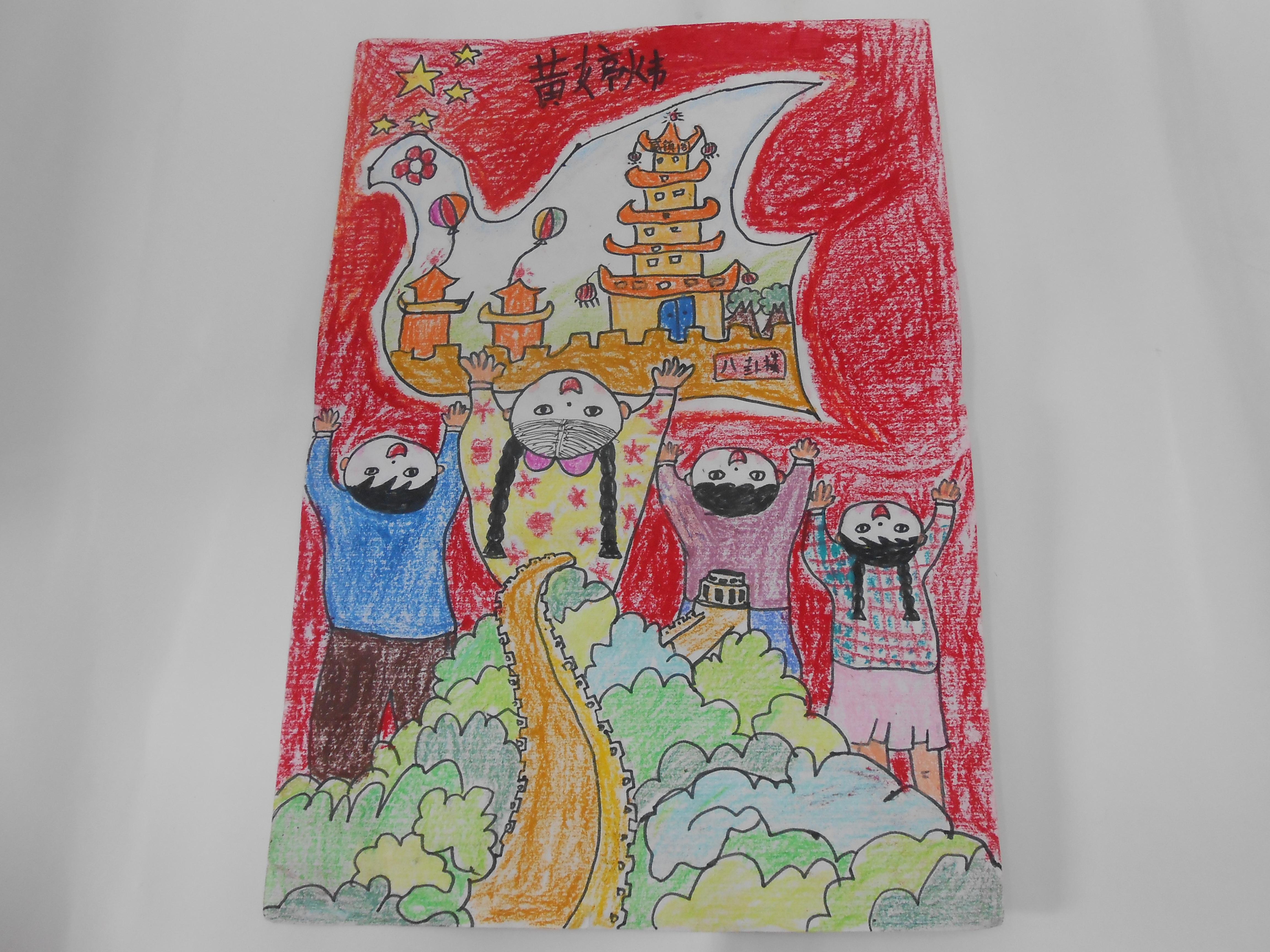"""以""""中国梦""""为主题的儿童画比赛"""