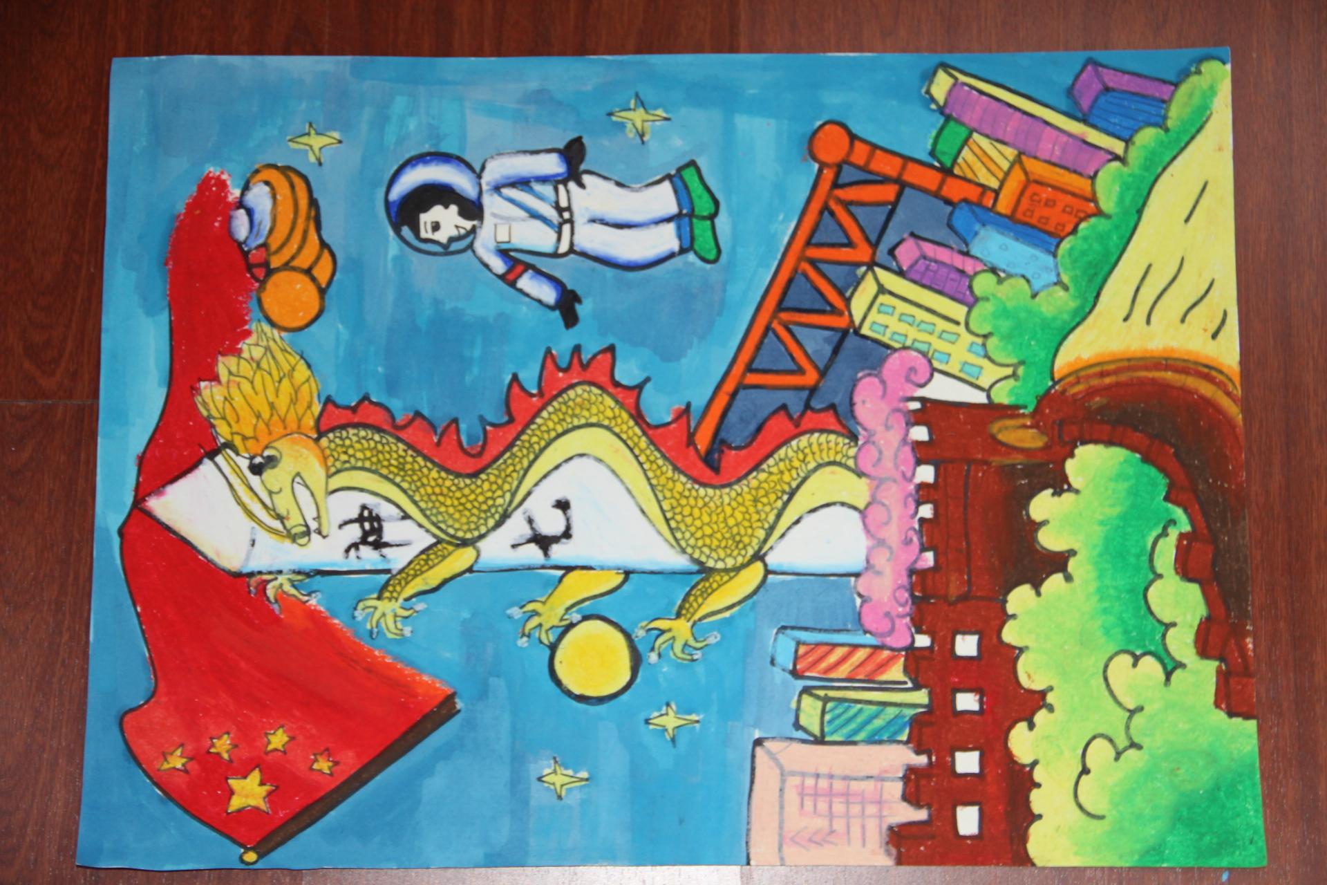 中国梦绘画比赛图片
