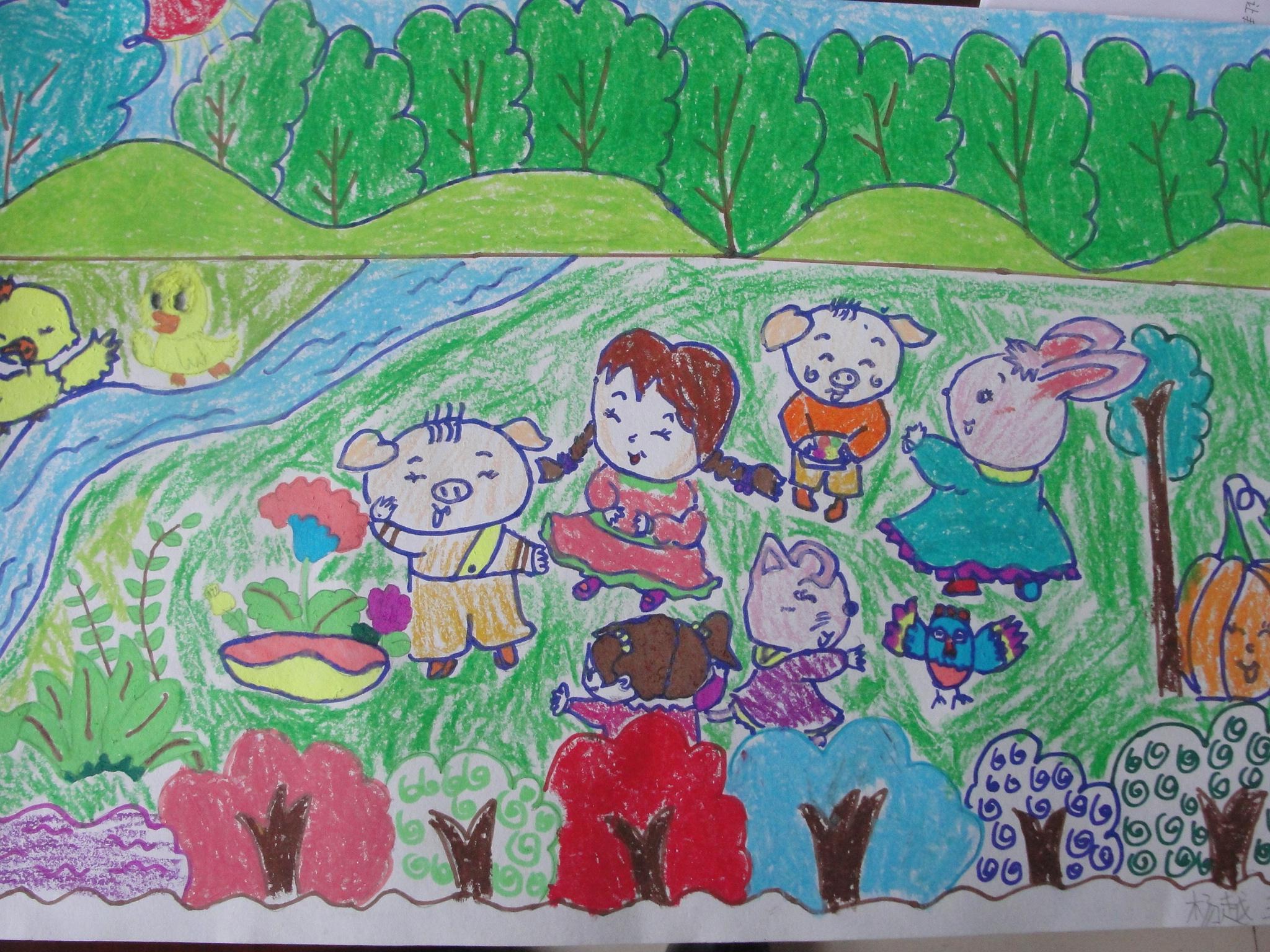 教师节绘画作品 - 动态上传图片