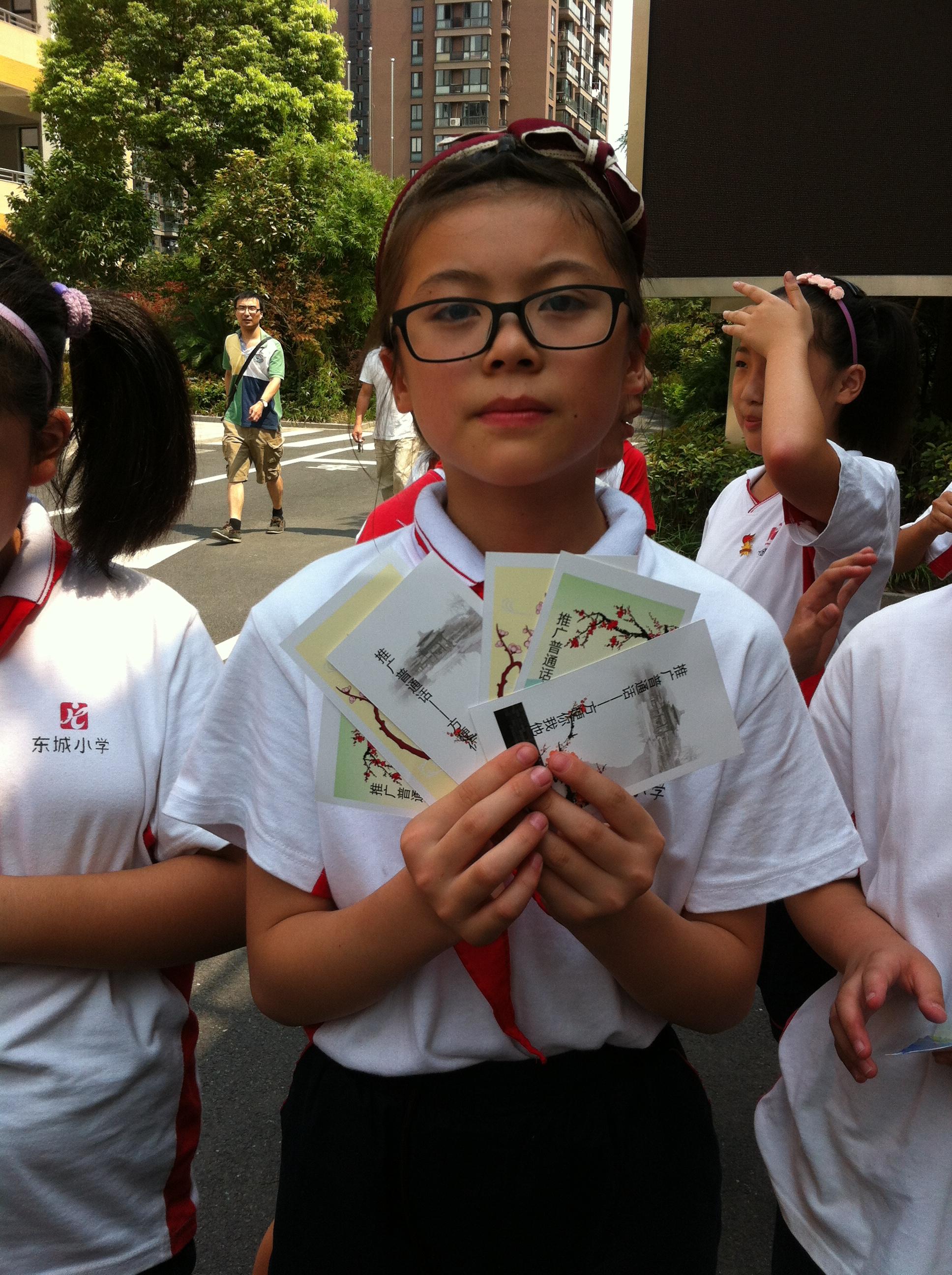 【杭州市杭州师范大学东城小学】推广普通话,小学殷都实验安阳市图片