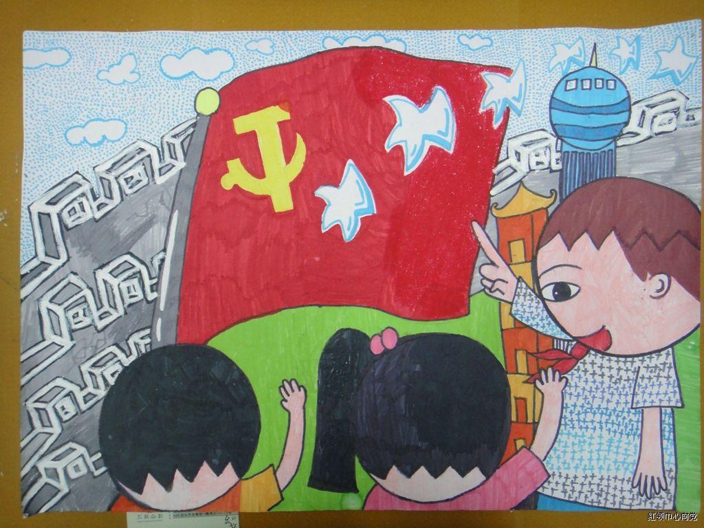 红领巾步骤图画