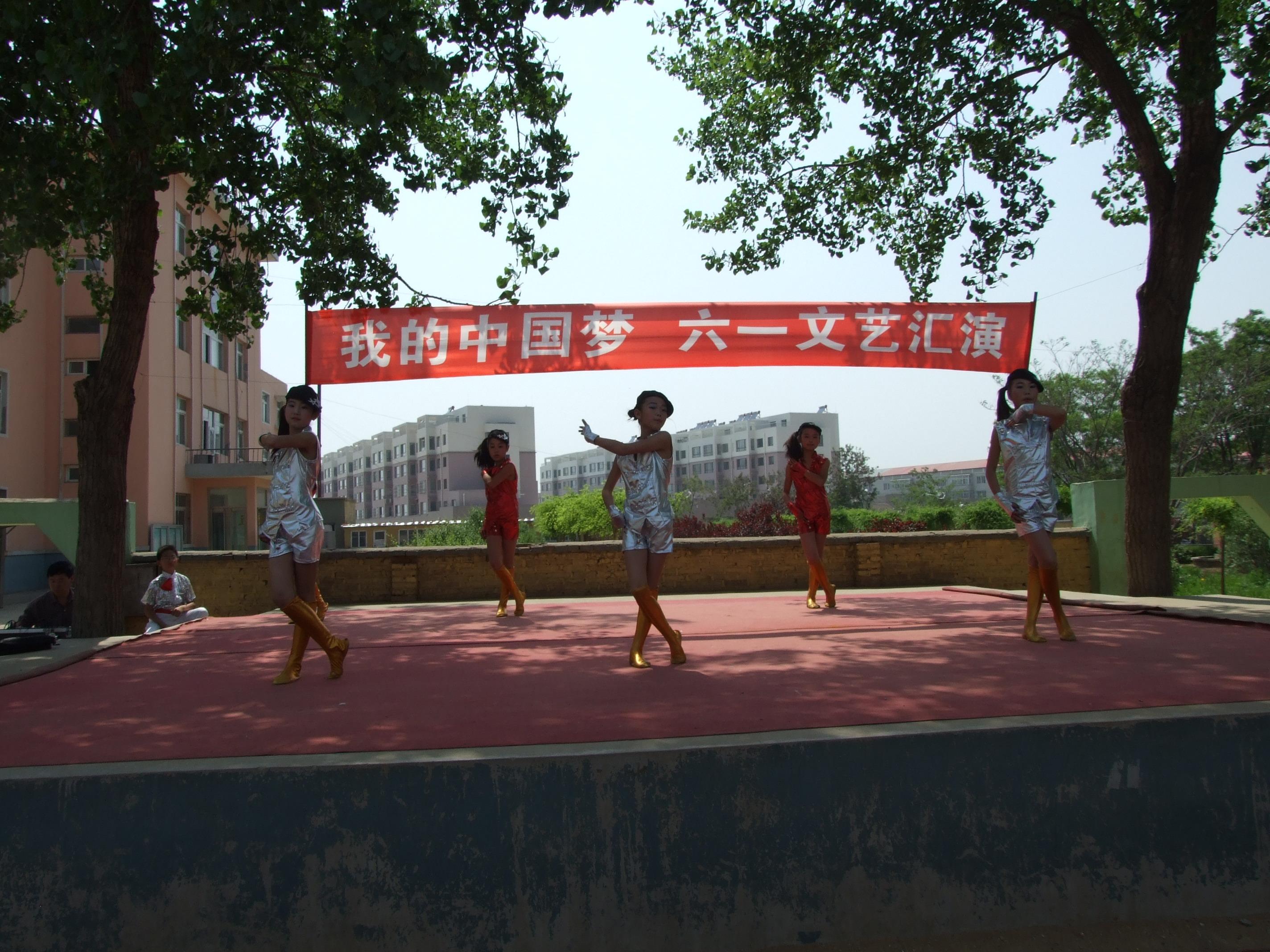 辽宁省葫芦岛市绥中县前所镇中心小学欢度六一国际儿童节