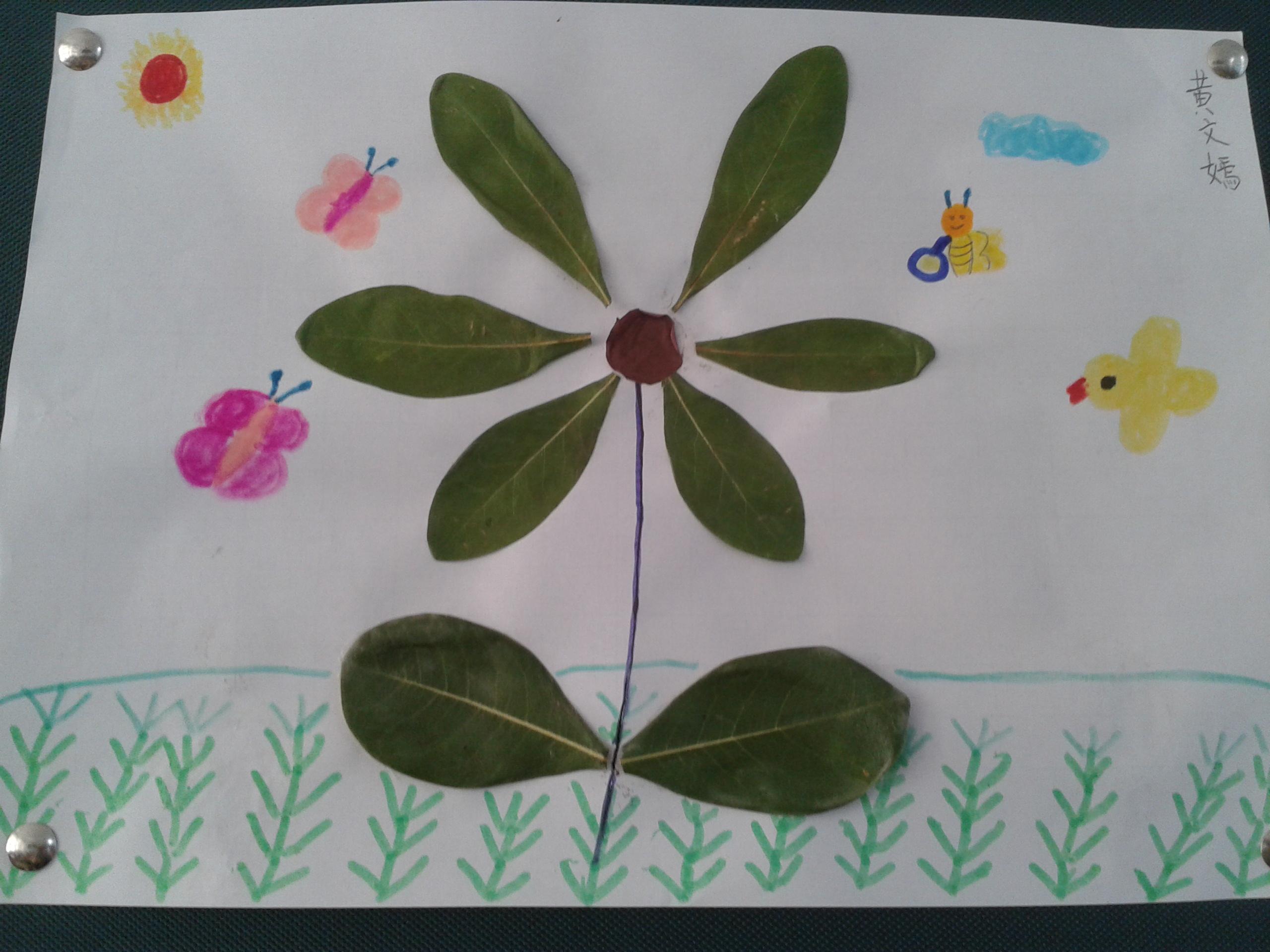 五一劳动节幼儿手工 制作:《树叶画》,图片尺寸:600×330,来自网页:ht