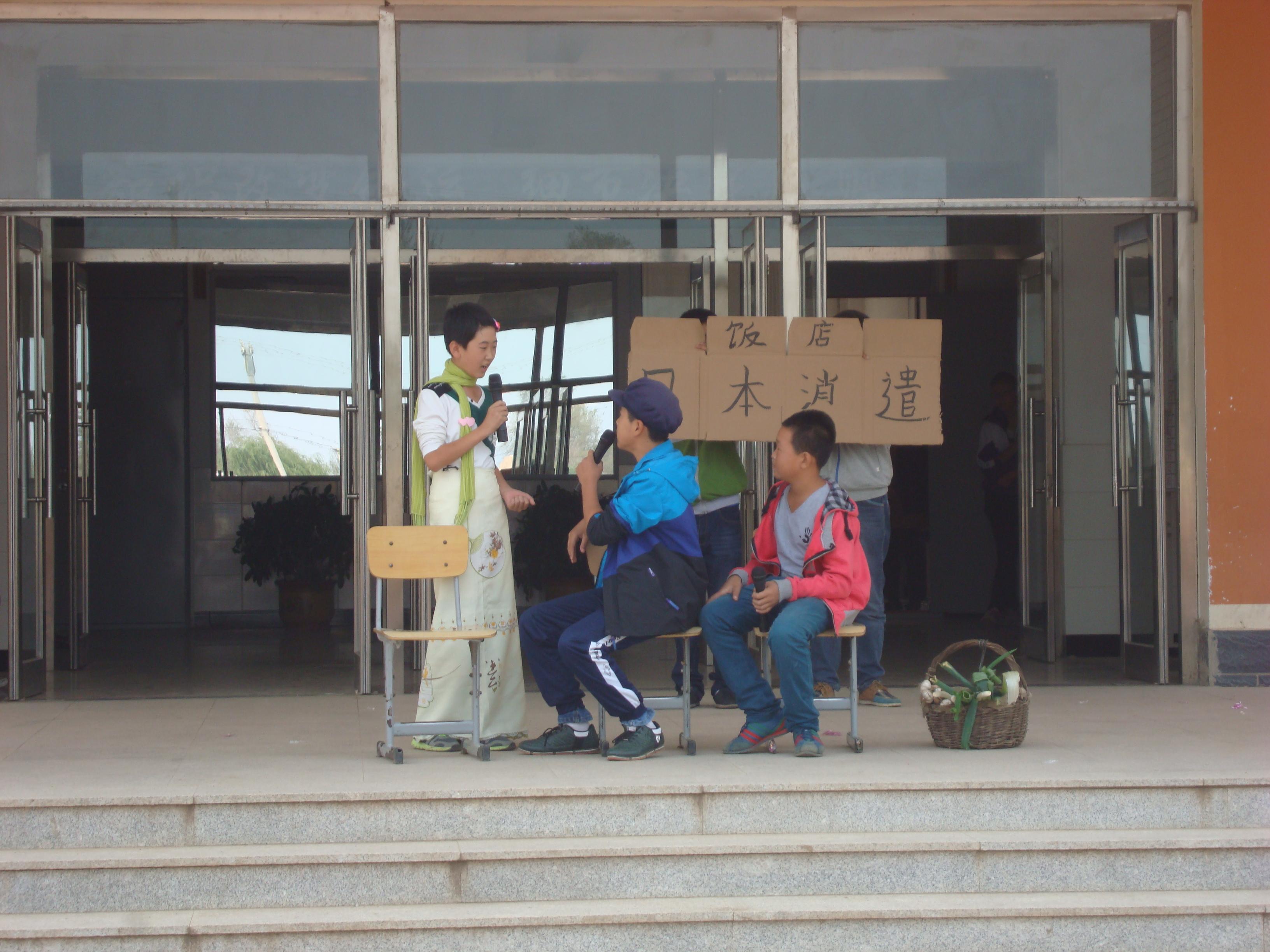 辽宁葫芦岛市绥中县范家学校师生庆国庆节活动照片