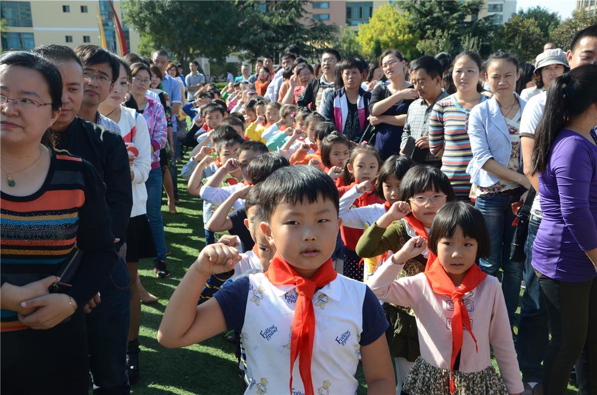"""青岛市城阳区第二实验小学举行""""红领巾相约中国梦""""级"""