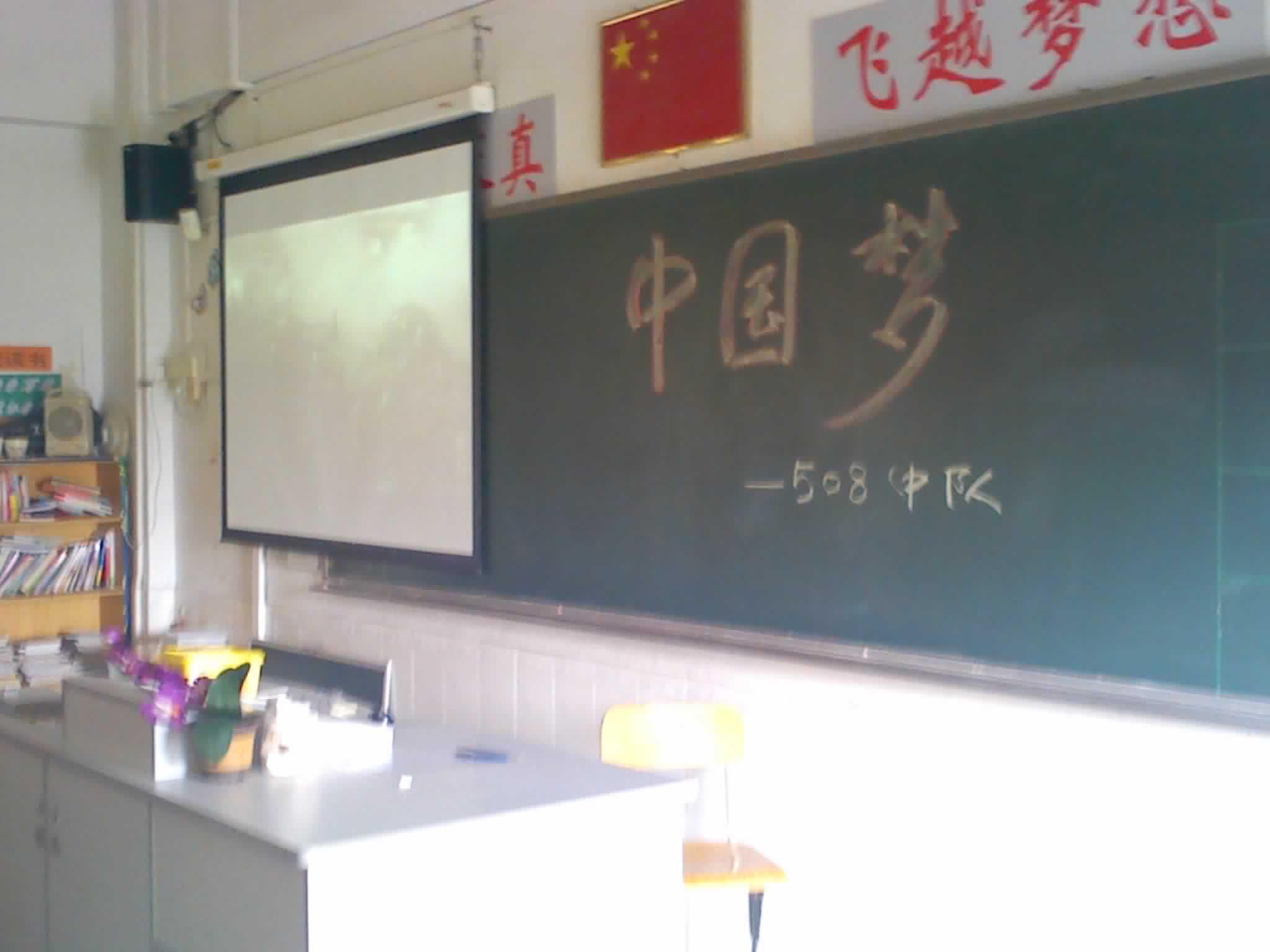 桂江中队508小学-红领巾相约重庆梦动态上传大坪中国小学图片