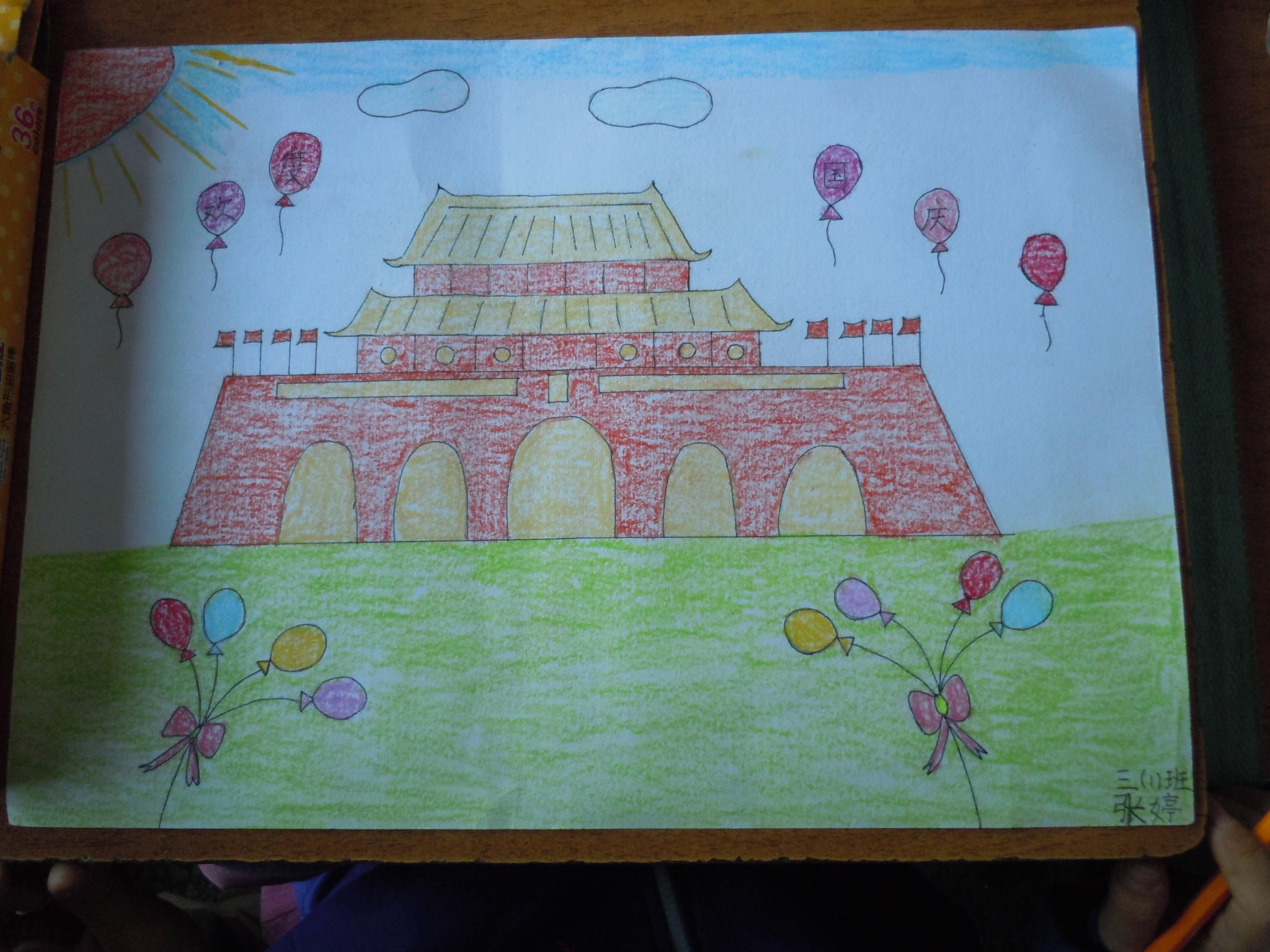 三年级 红领巾相约中国梦 绘画展