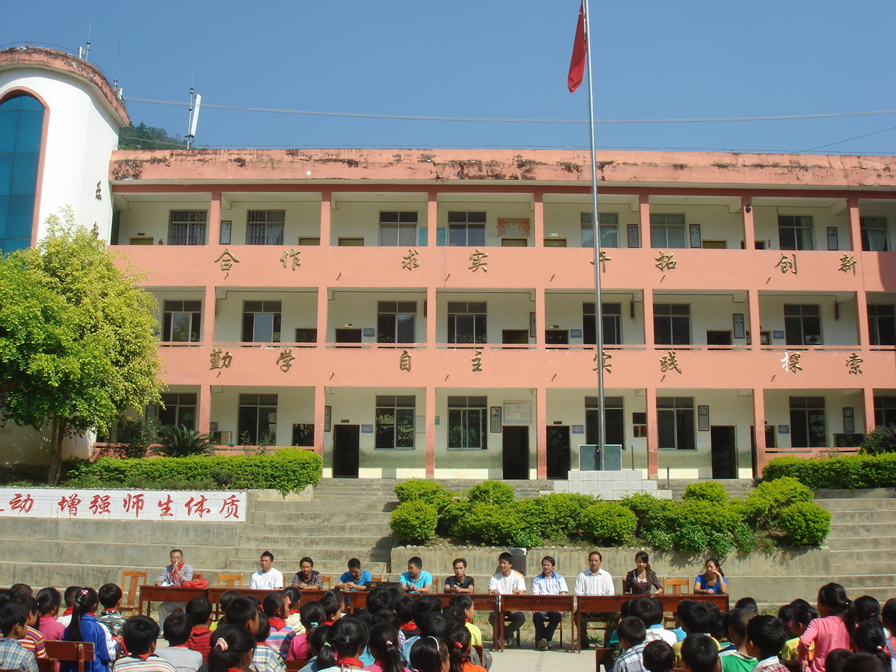 中国小学开展红领巾相约湾塘梦队日主题v小学新埠小学岛图片
