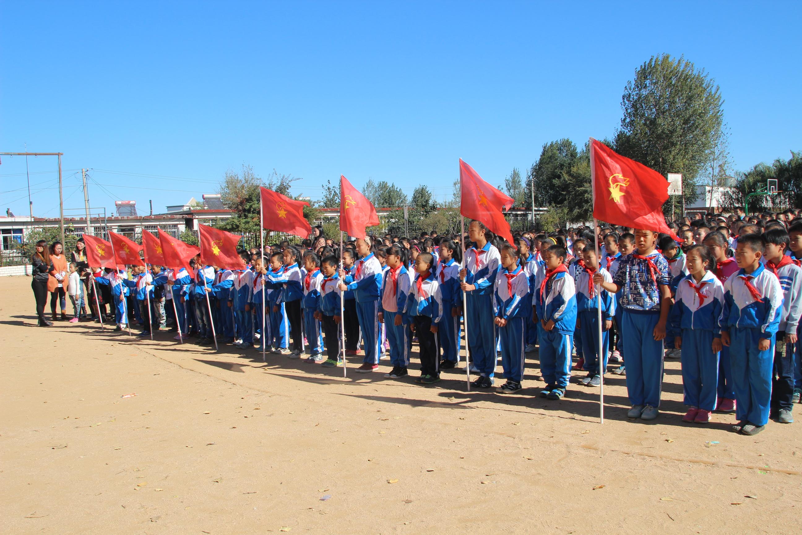 辽宁省葫芦岛市绥中县前所镇中心小学建队日主题活动