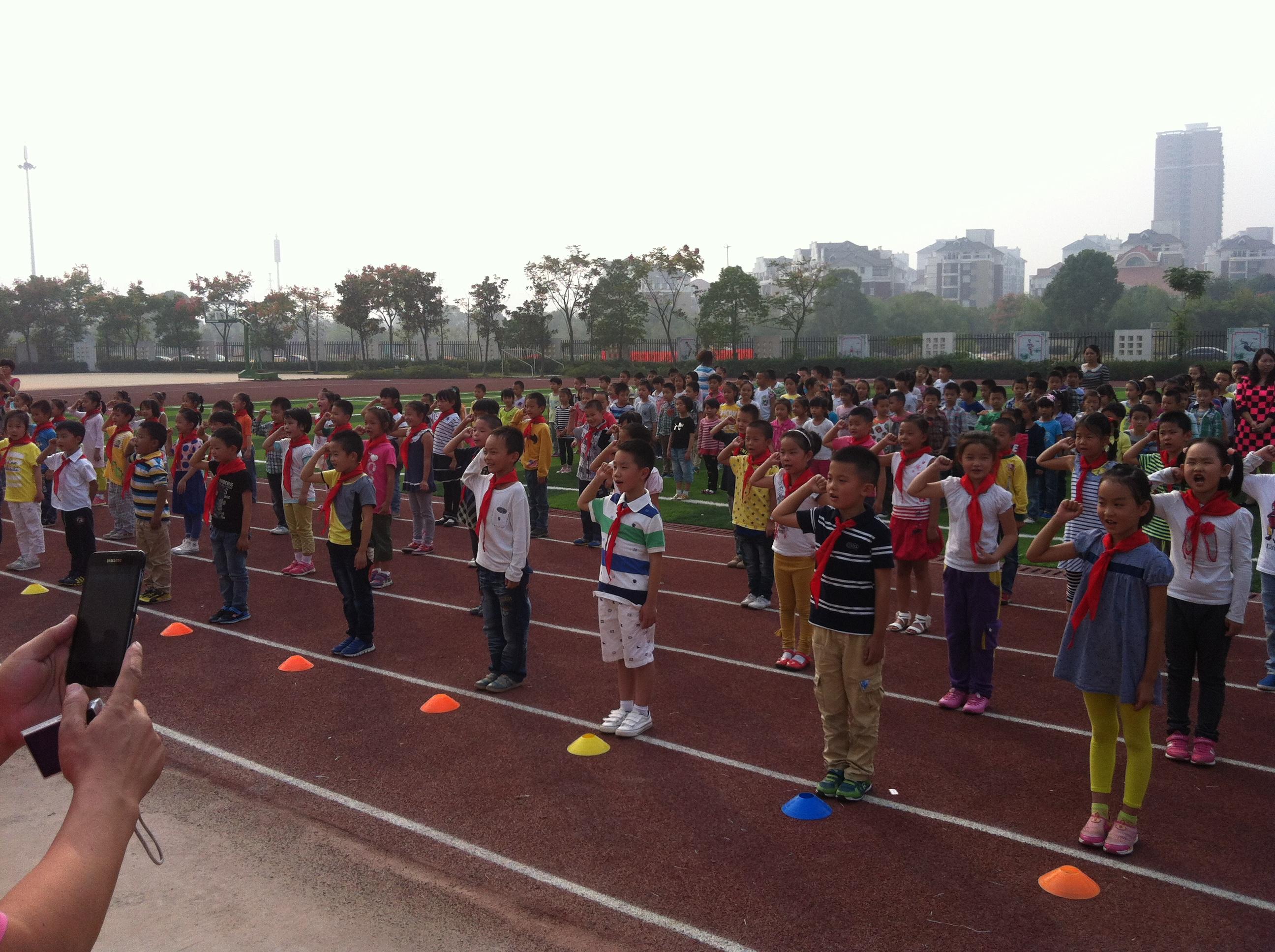2013年武汉万科西半岛小学建队仪式