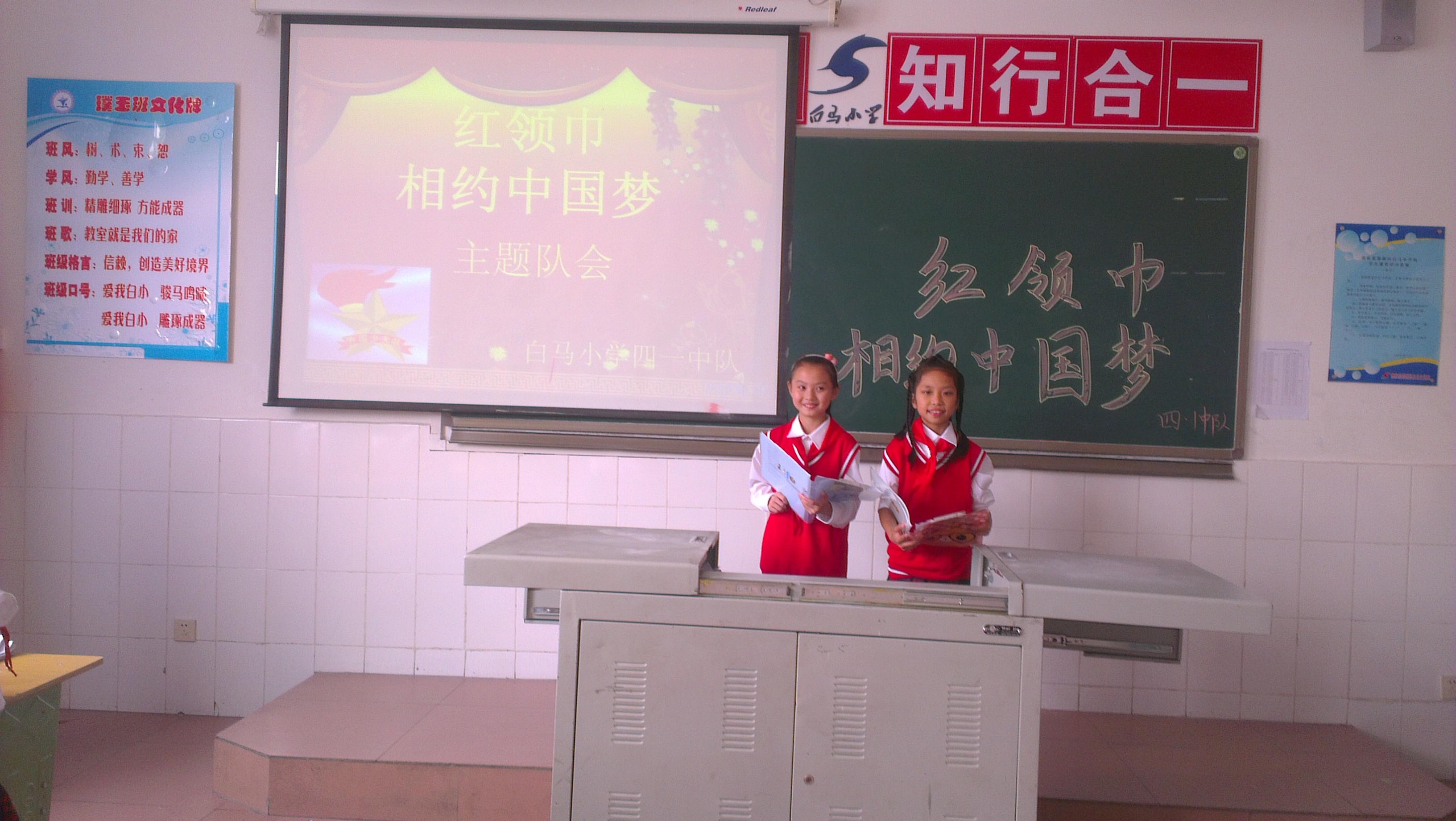相约中国邓森2010