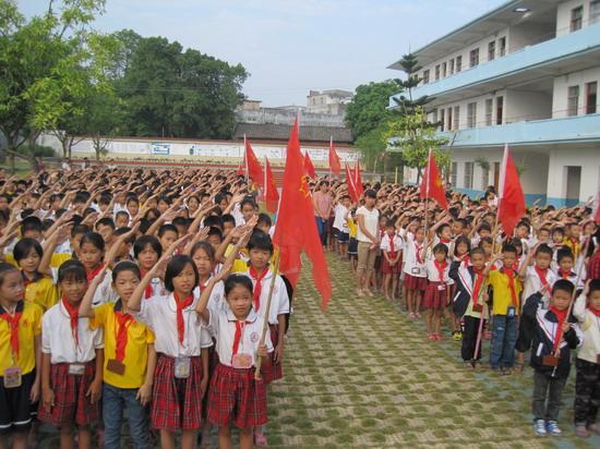 湖南郴州汝城县岭秀乡学校庆祝少先队建队64周年主题活动