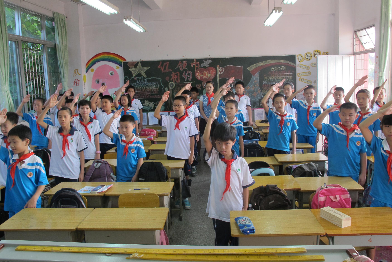 广州市海珠区五凤小学庆祝建队节主题中队活动