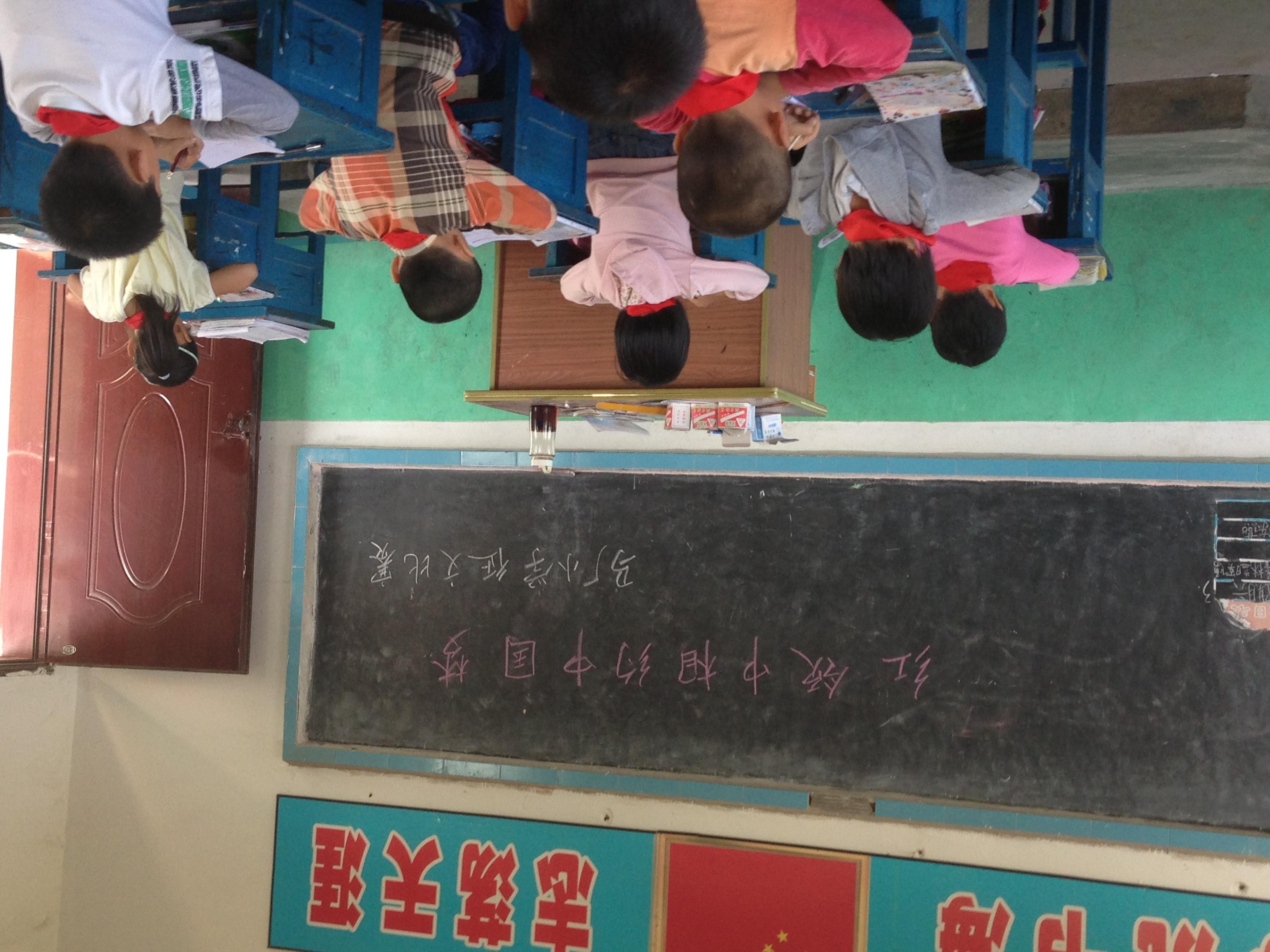"""马厂开展了""""点亮中国梦""""为主题的征文比赛"""