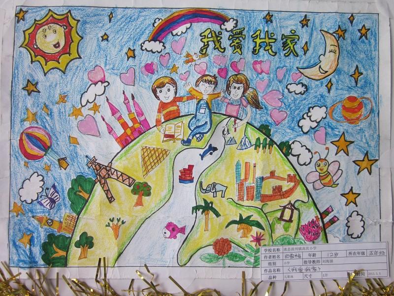 美丽滦县我的梦绘画作品展