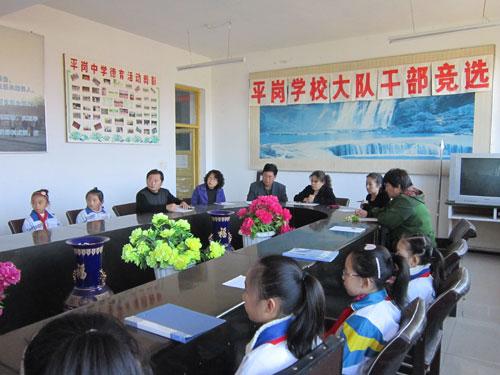 梨树区平岗学校举行大队委竞选活动