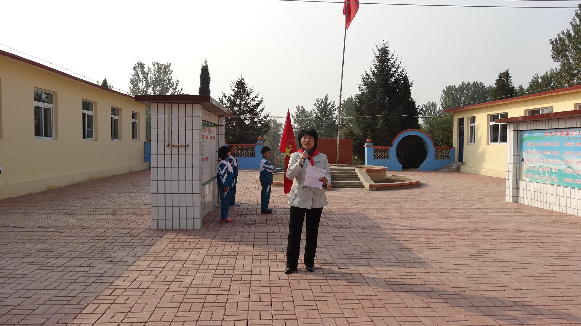 秦皇岛市海港区大旺庄小学建队节