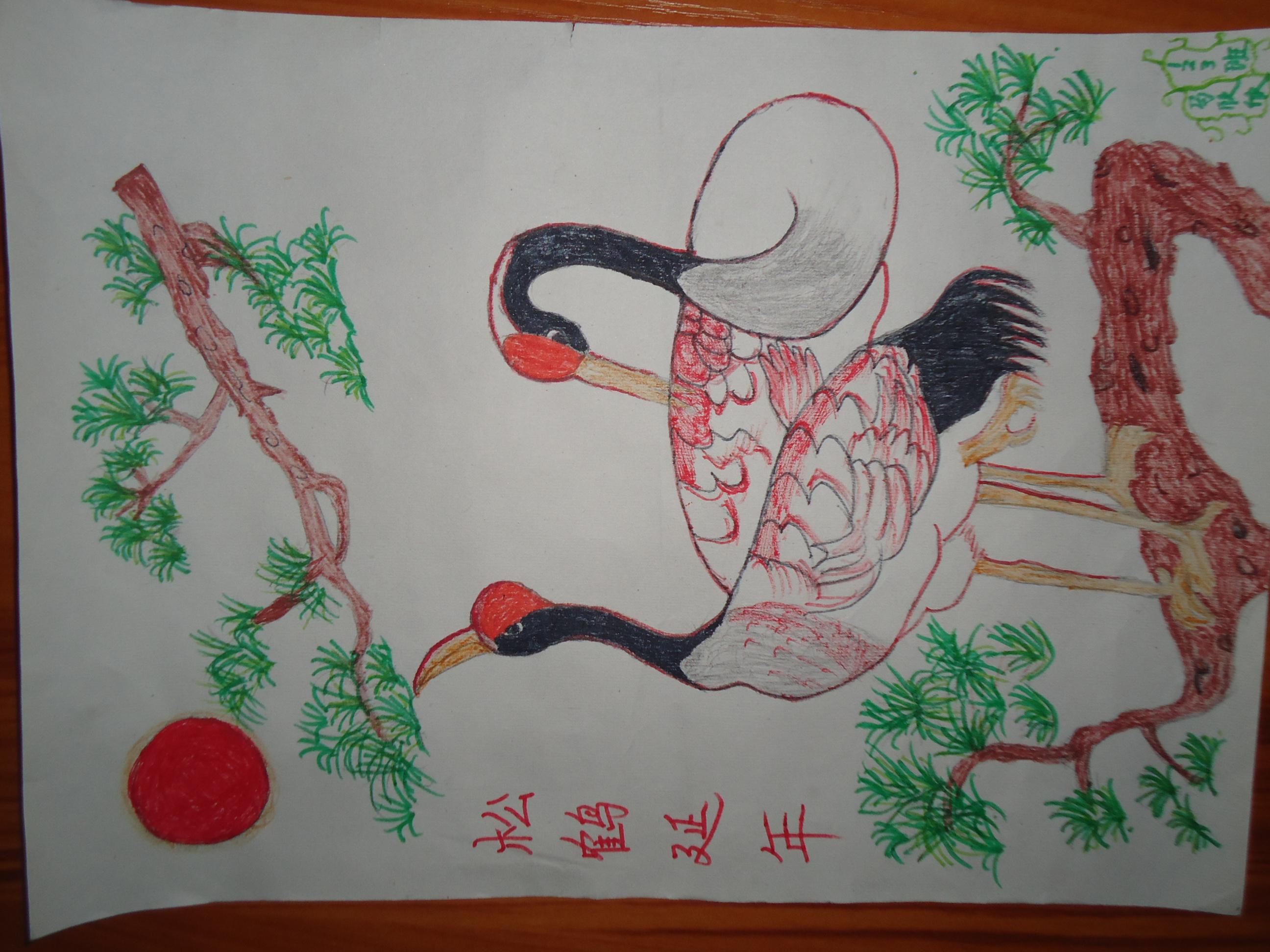 关于中华魂的初中作文答:中华魂中国一个伟大的国家,中华民族是令人图片