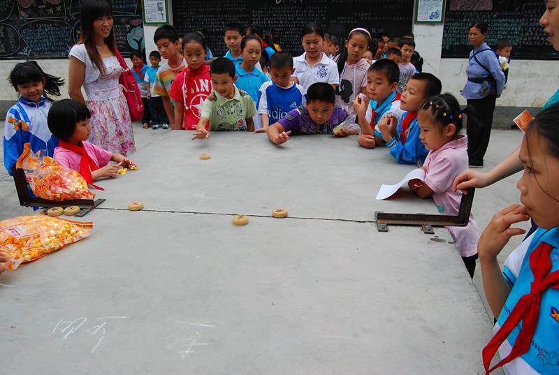 凤山县第二小学趣味游园威海园小学鲸图片