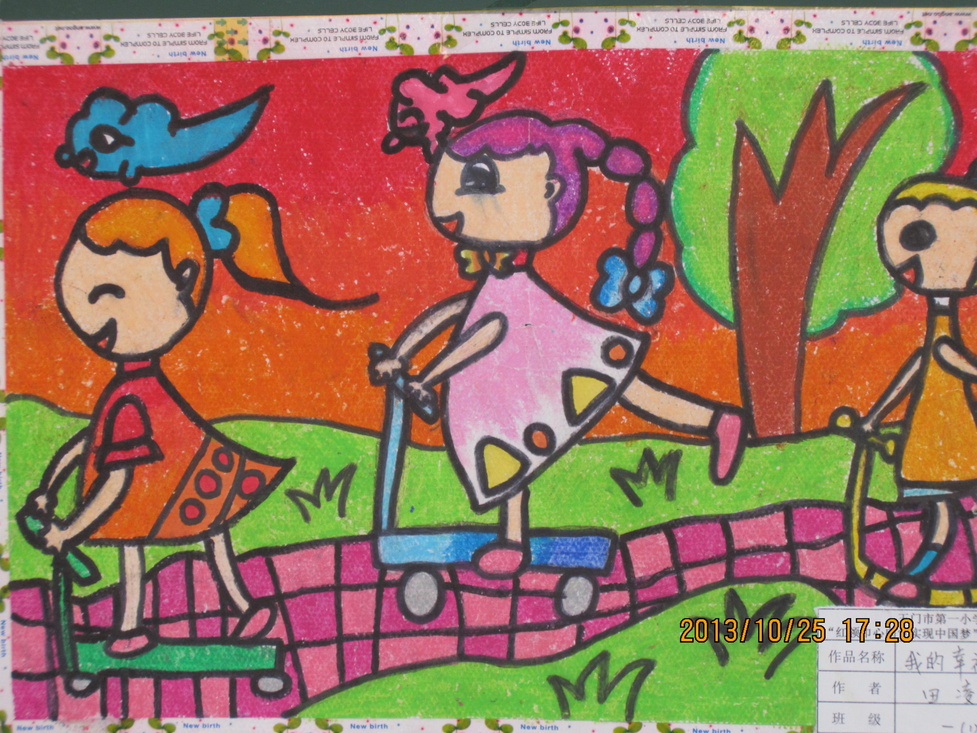 玉门市第一小学成功举办 我的中国梦 绘画 手抄报比赛及画展