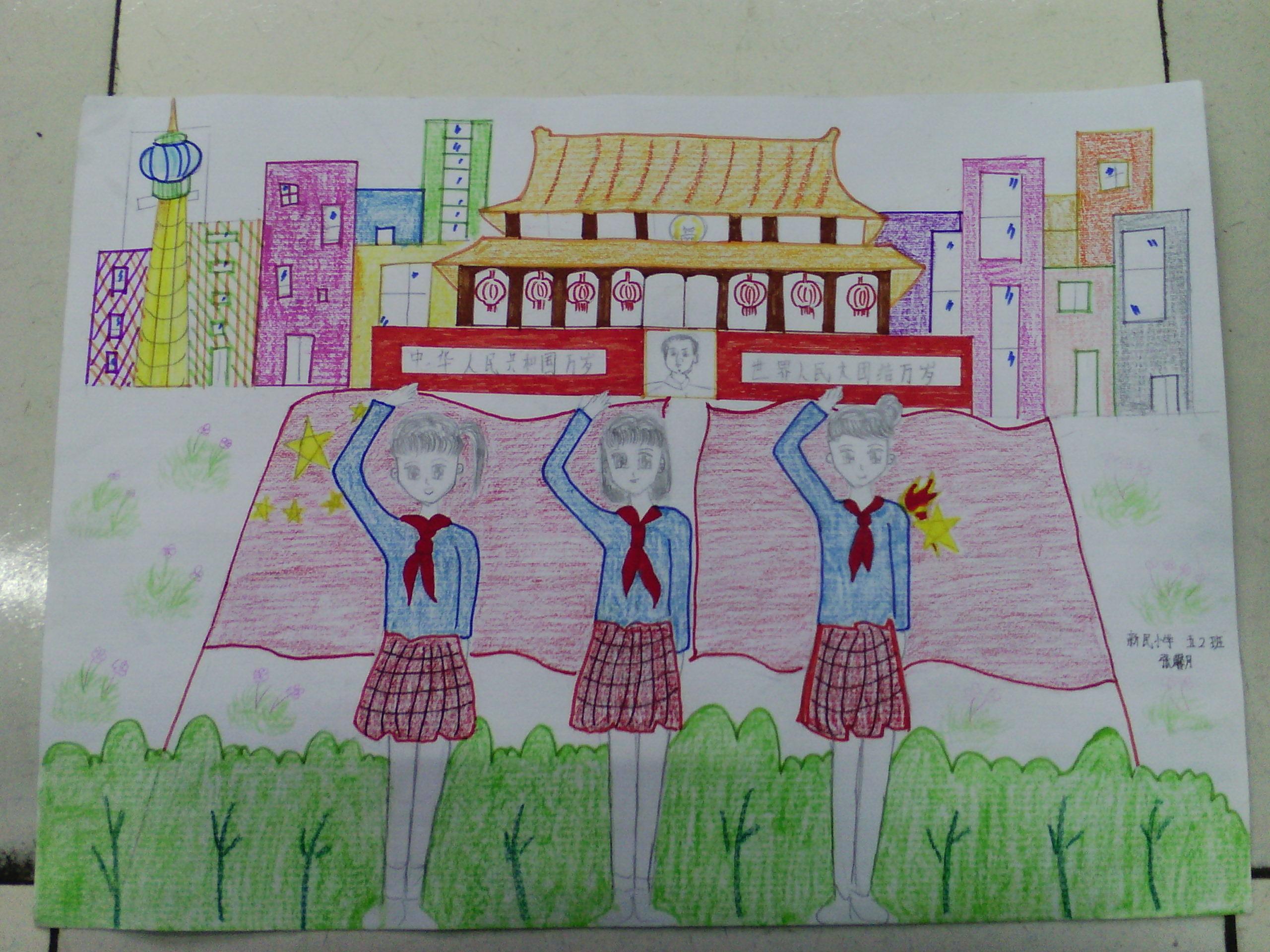 红领巾相约中国梦绘画