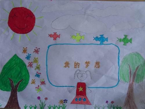 小学生中国梦绘画作品 三年级