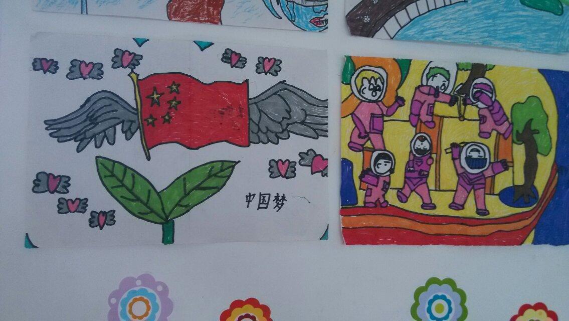 相约中国梦系列手抄报