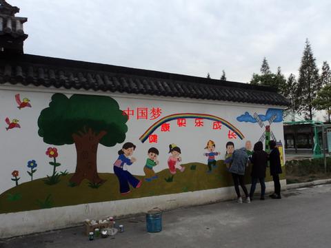 西湖幼儿园勤俭节约创建文明城市,共筑中国梦