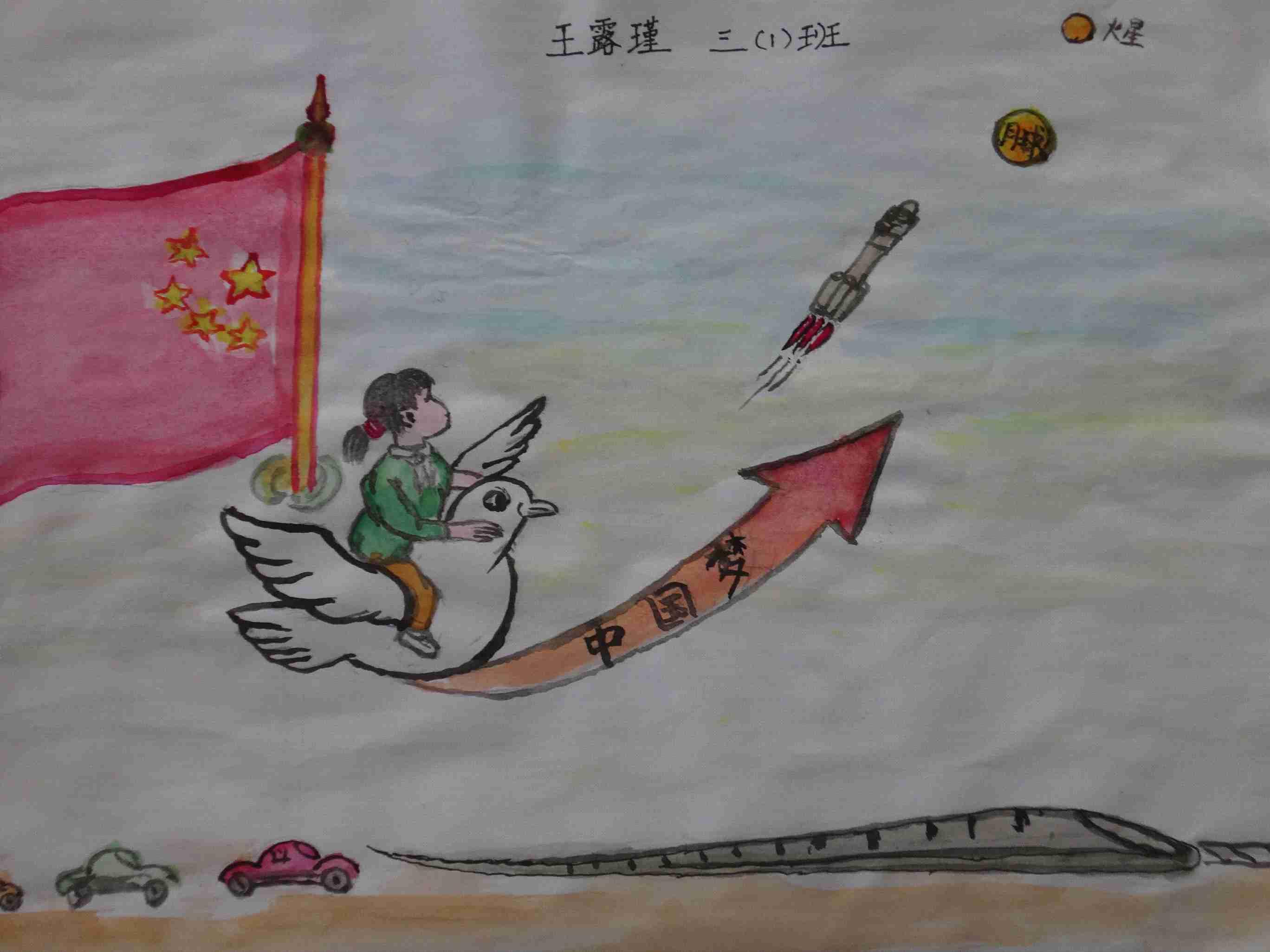 活动展 活动 未来网红领巾集结号