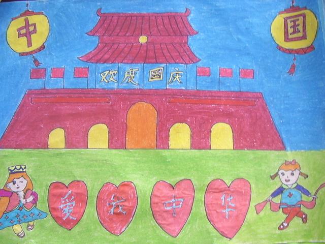 我的中国梦绘画比赛图片