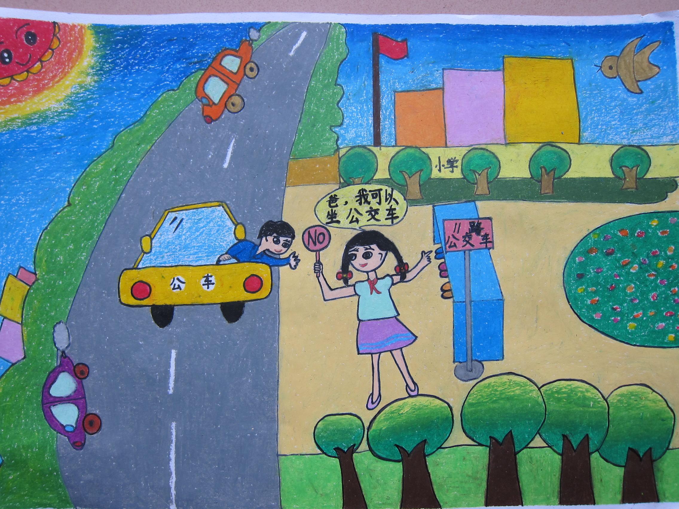 节约学生绘画作品