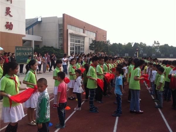 武汉市万科西半岛小学入队仪式