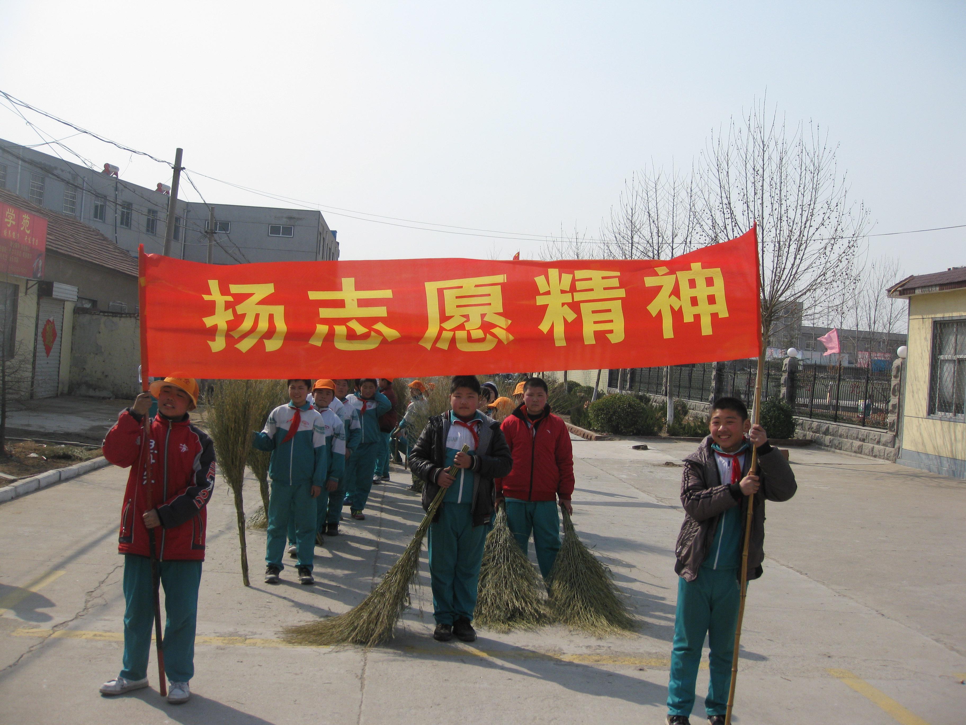 枣沟头小学环保小卫士开展志愿者活动