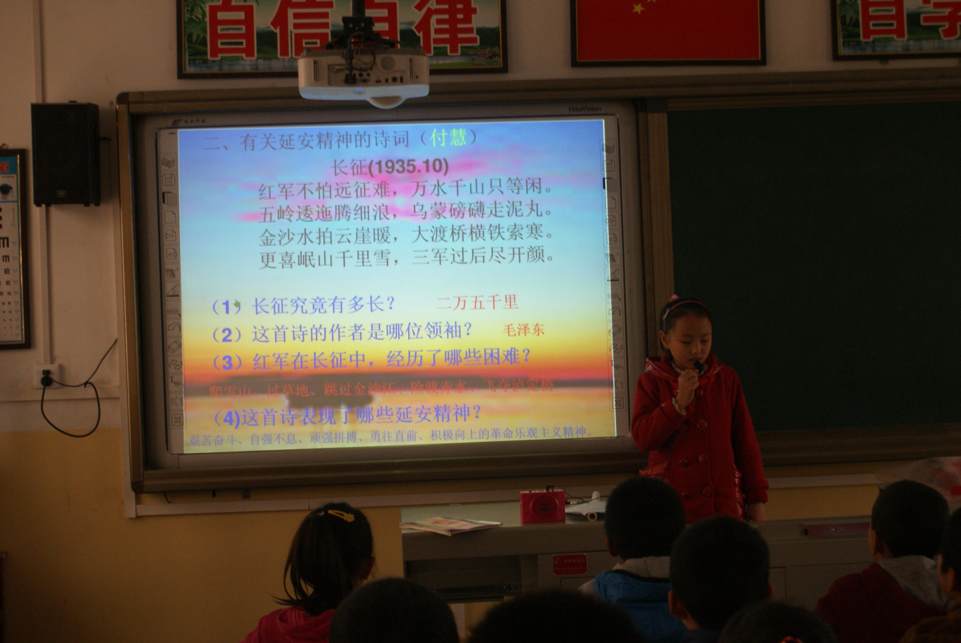 """宝塔区南关小学""""延安精神代代相传""""主题队会简报"""