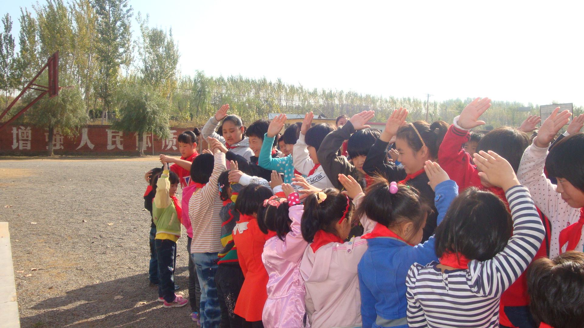 河北省秦皇岛市海港区鹿头山小学建队仪式