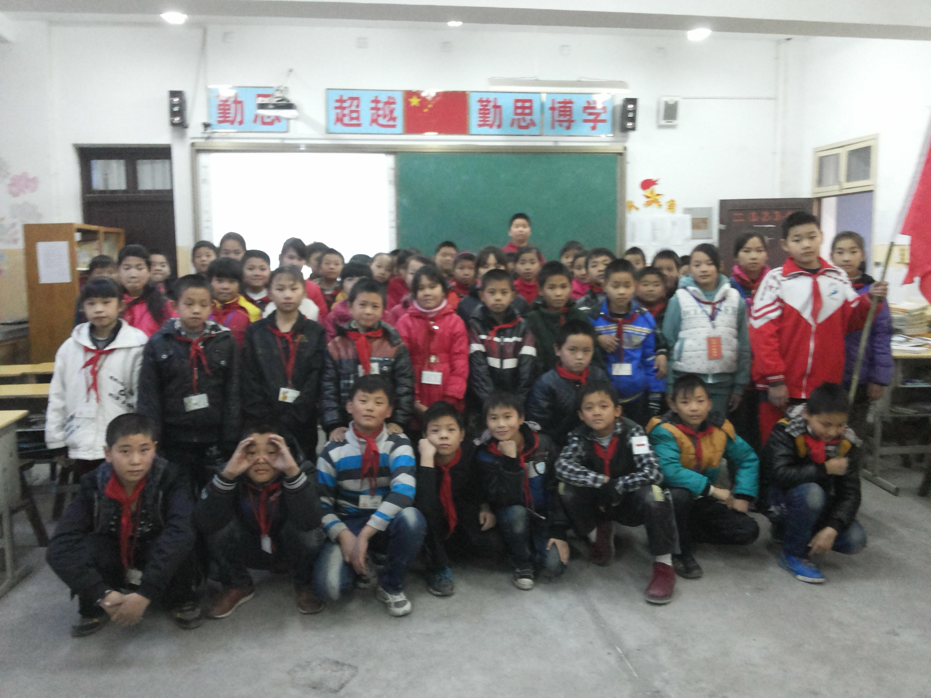 义乌塔山小学2016秋游的照片