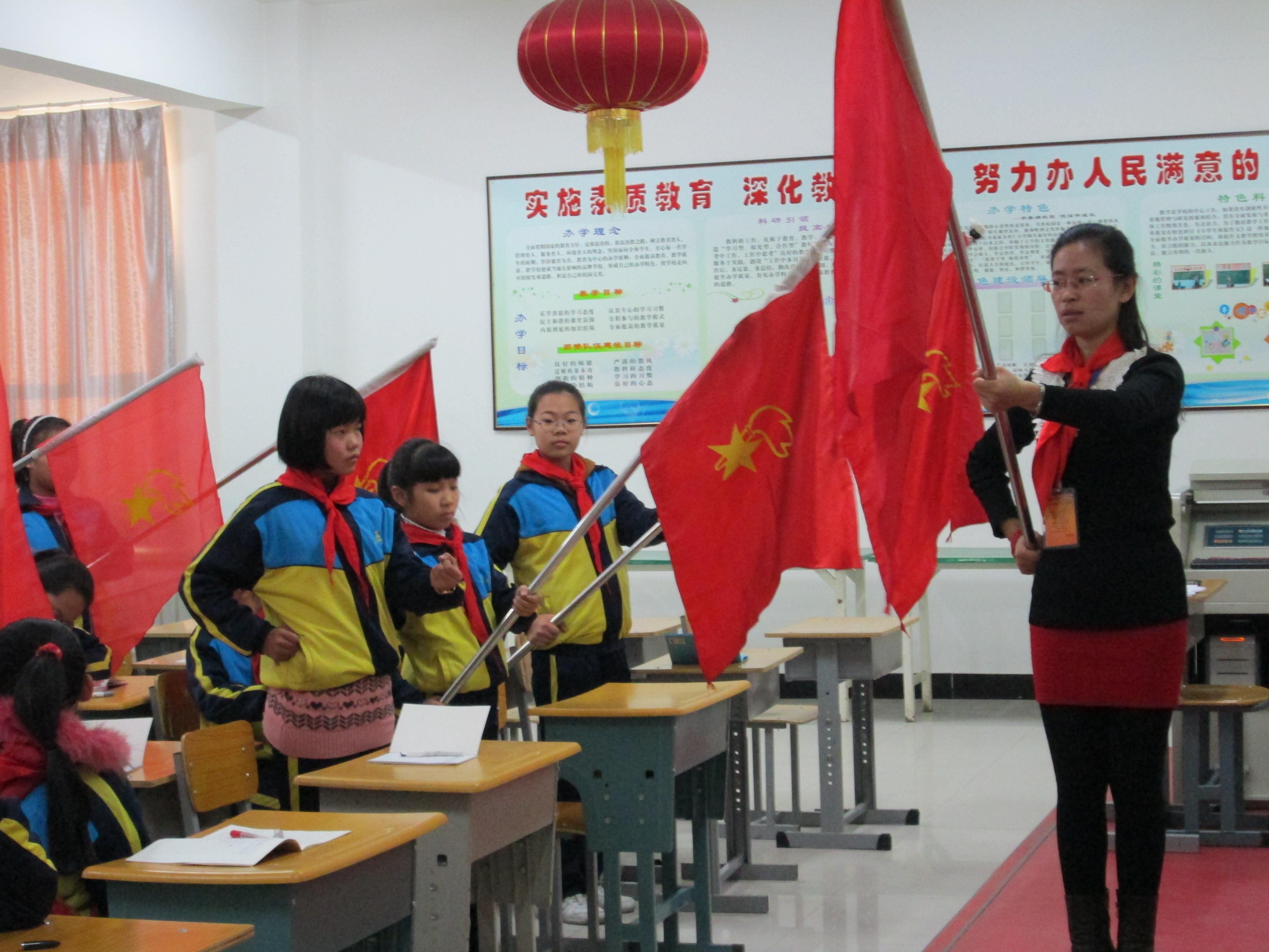 五原县育仁小学进行大中队干部培训